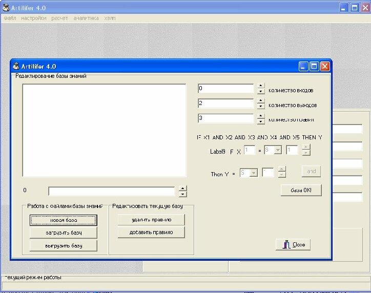 Решебник По Программированию Процедуры И Функции